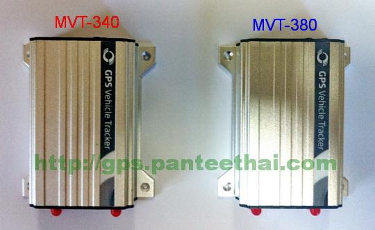 MVT-340 v.s. MVT-380 (Top view)