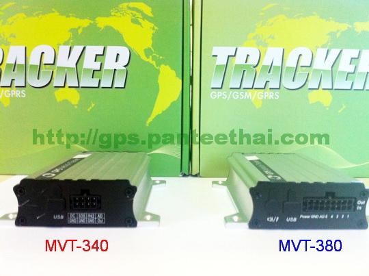 MVT-340 v.s. MVT-380 (Back view)
