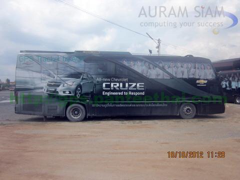 รถรับ-ส่งพนักงาน GM Motor