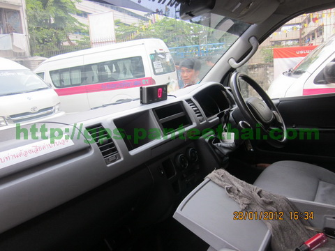 Toyota Commuter with GPS Tracker